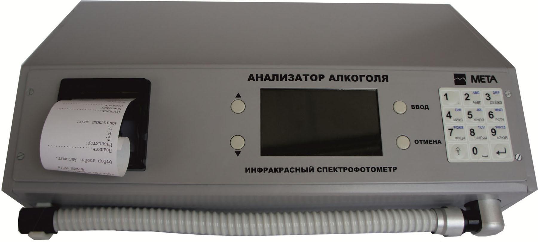 прибор АКПЭ 01.01-01 Мета, который выдает результаты при освидетельствовании на алкоголь