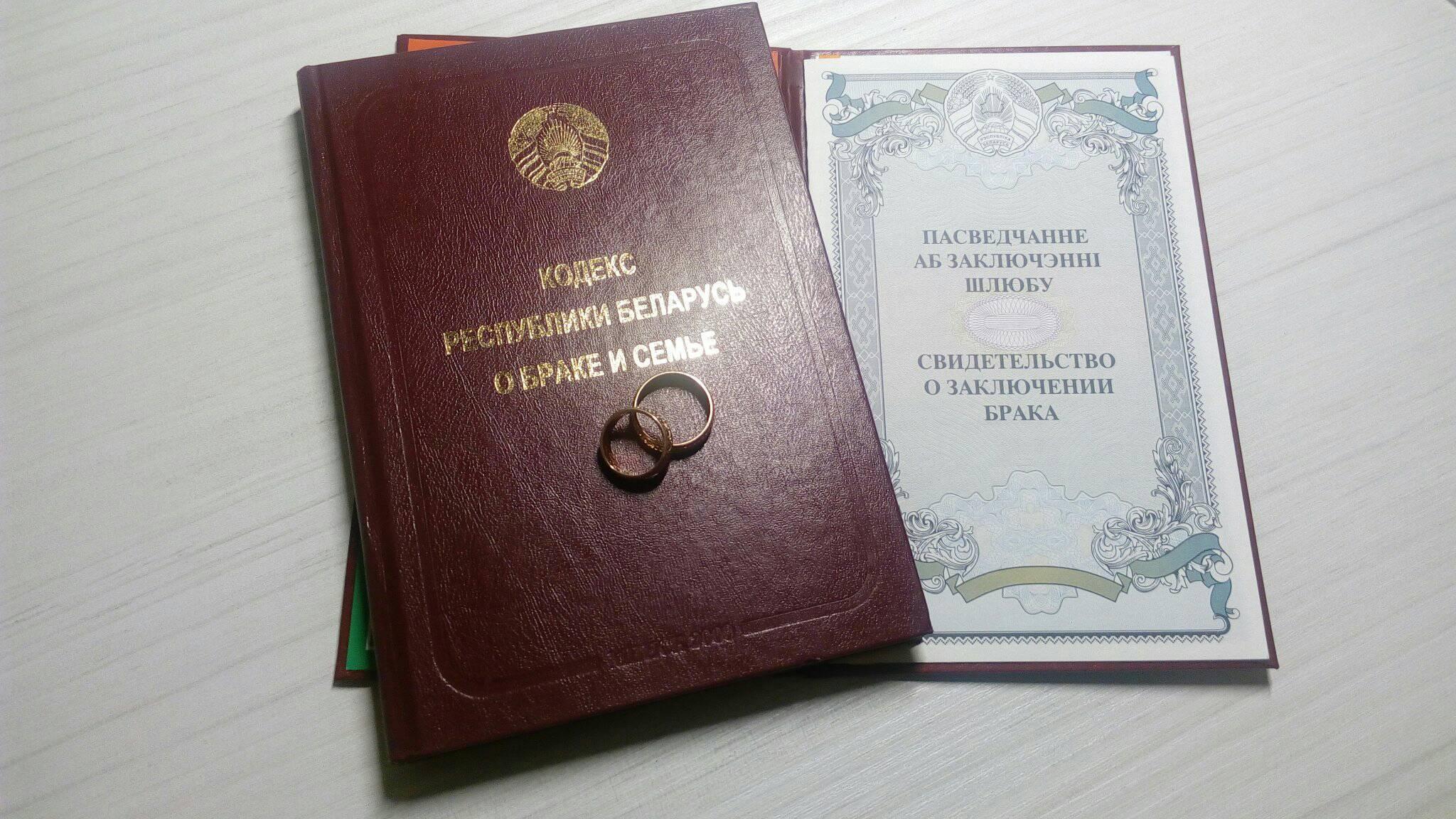 семейный адвокат в Минске. адвокат по брачно-семейным делам