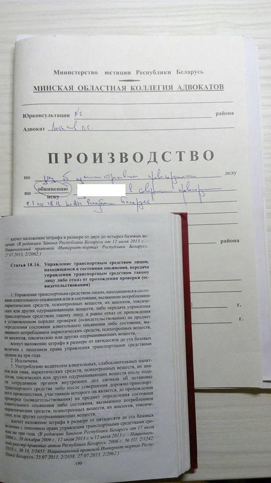 адвокат по лишению водительских прав. адвокат Латышев П.С. по статье 18.16 КоАП. адвокат по нетрезвой езде