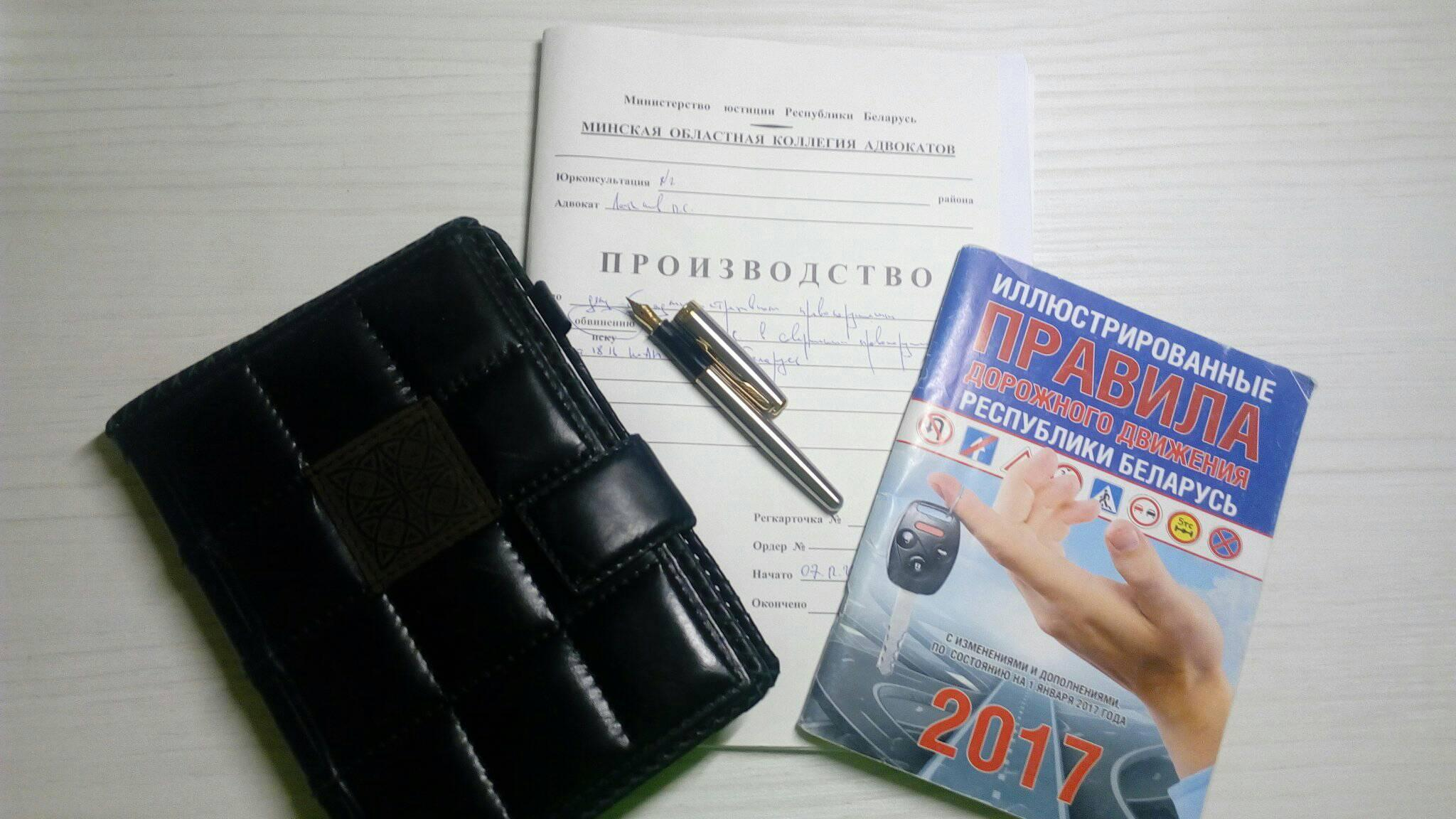 адвокат в Минске Латышев П.С. и адвокат Минск Латышев С.В.