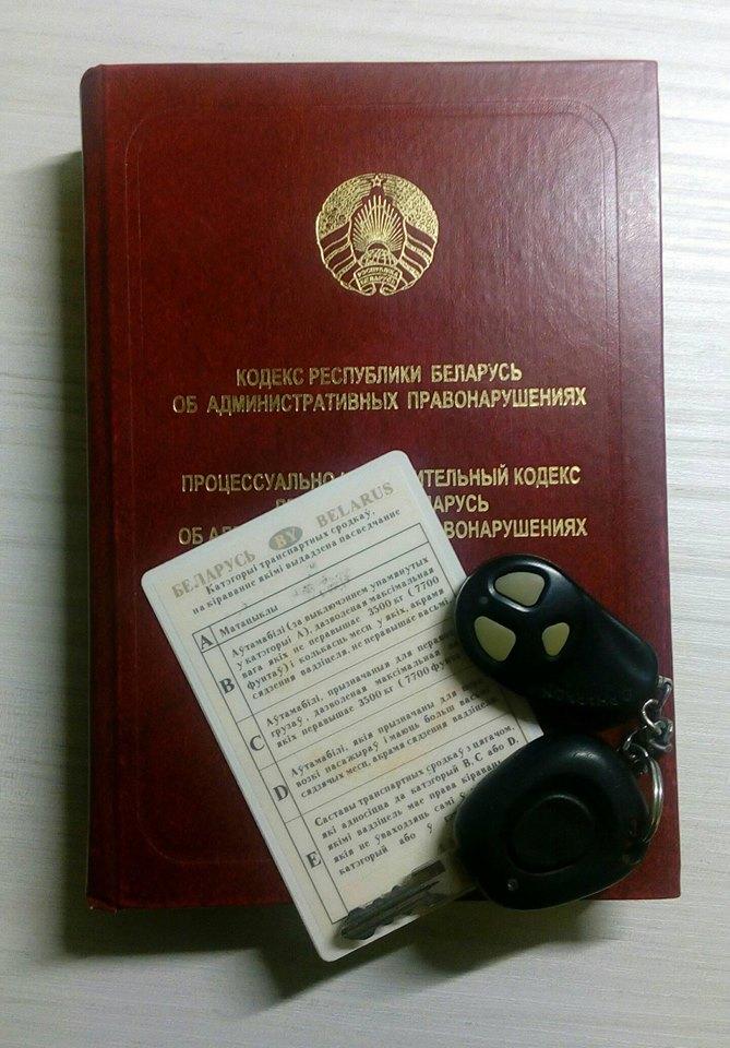 адвокат по ДТП и возврату прав Латышев П.С.