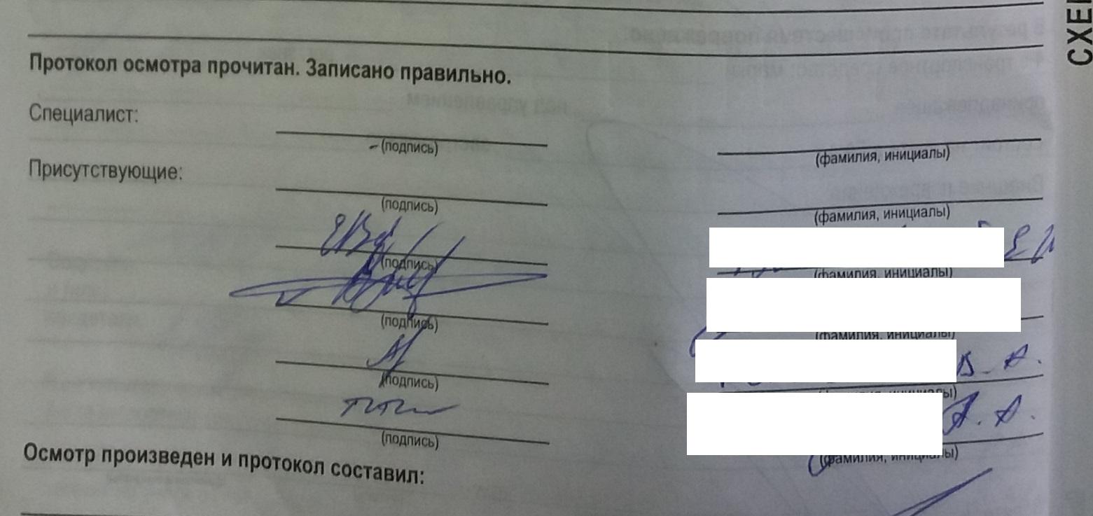 протокол осмотра места ДТП, подписанный понятым, адвокат по 18.16 КоАП, адвокат по ДТП в Минске, адвокат Латышев