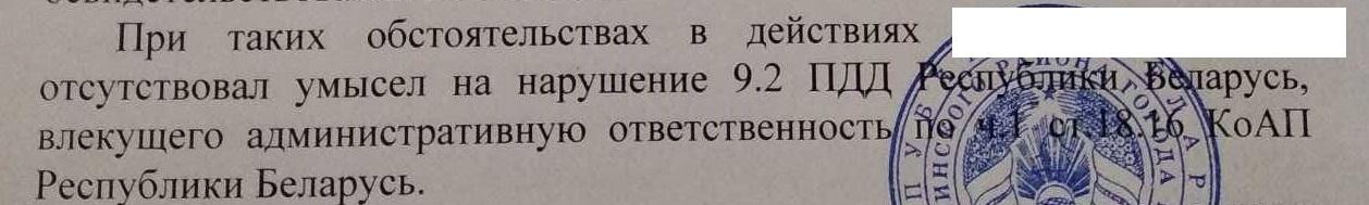 отказ от прохождения в установленном порядке освидетельствования на алкоголь, отказ от освидетельствования на алкоголь, отказ по статье 18.16 КоАП