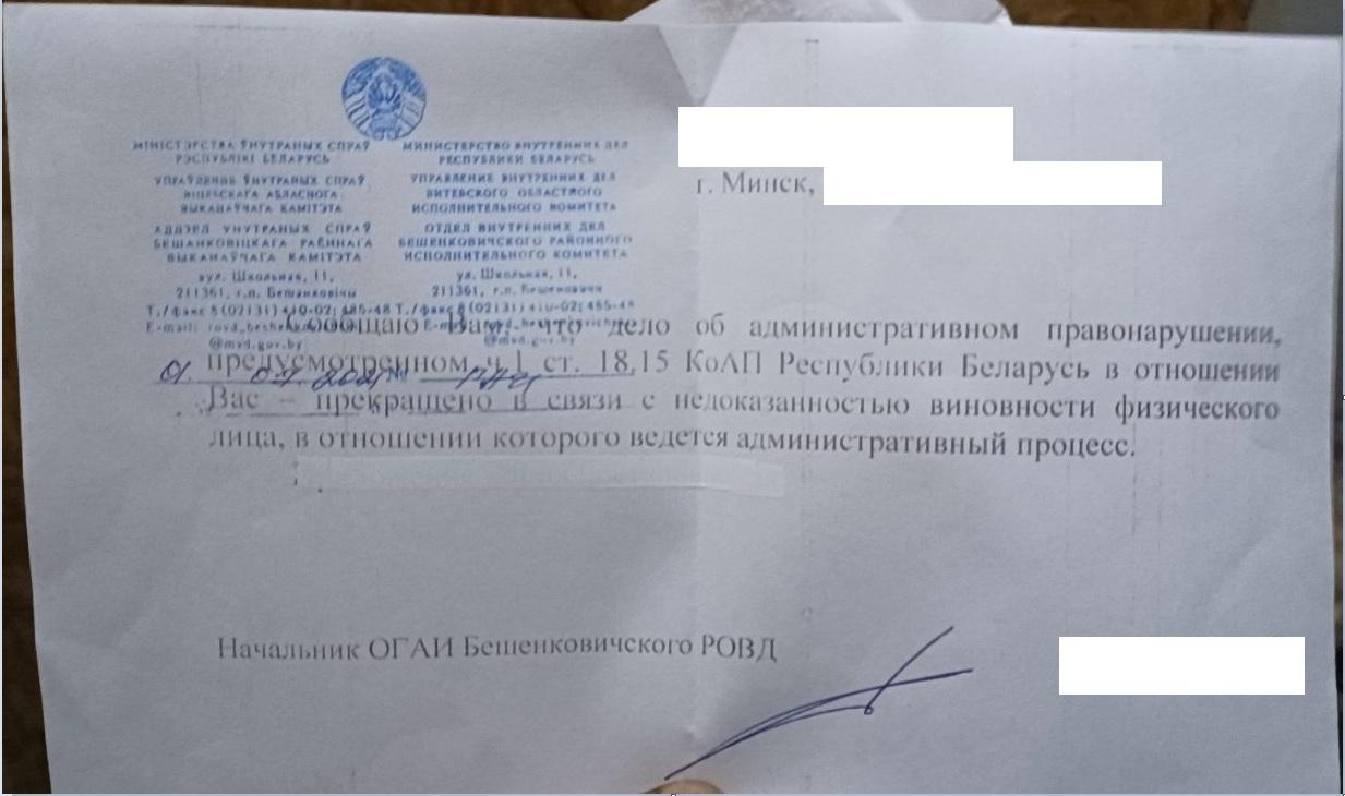 прекращение дела по ч.1 ст.18.15 КоАП из-за нарушения порядка проведения освидетельствования