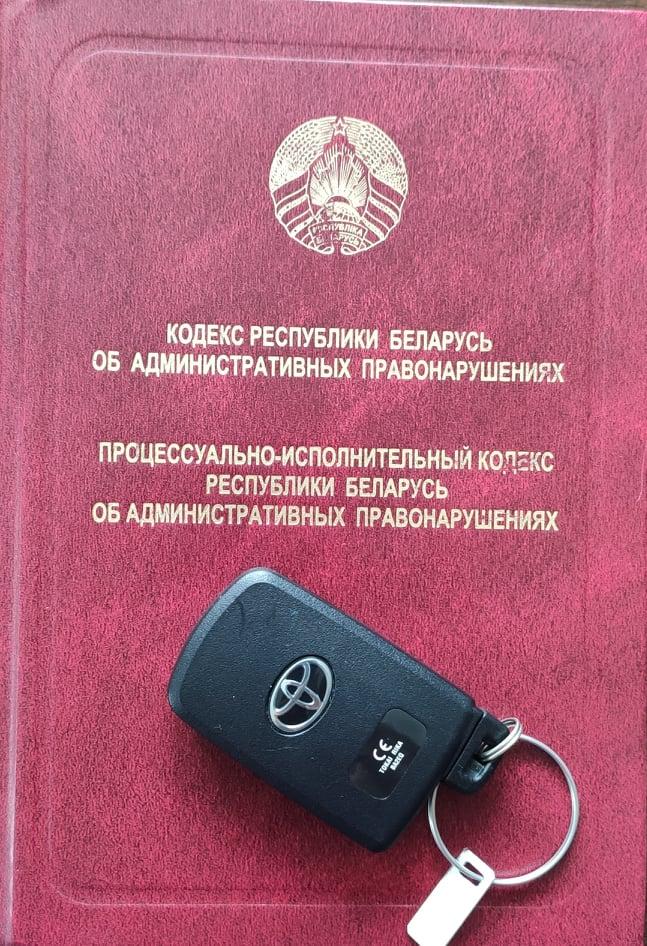 как избежать лишения водительских прав при ДТП по ч.12 ст.18.13 КоАП